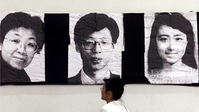 Mỹ,Trung Quốc,đánh bom