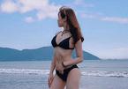 Cô gái yêu tiền đạo nổi tiếng Việt Nam gây bất ngờ với hình ảnh gợi cảm