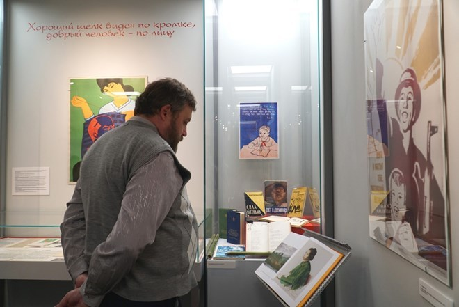 """Destination–Vietnam"" exhibition highlights Vietnam-Russia cultural ties"