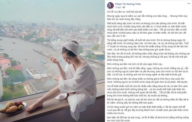 Nguyễn Văn Chung,Đỗ Mỹ Linh,Trấn Thành,Ngô Kiến Huy,Jun Phạm,BB Trần,Ninh Dương Lan Ngọc,Akira Phan