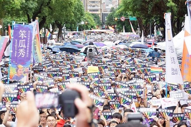 Đài Loan,Quốc hội,LBGTQ,LBGT,hôn nhân đồng giới,người đồng tính,bình đẳng hôn nhân,quyền bình đẳng,lịch sử,Châu Á