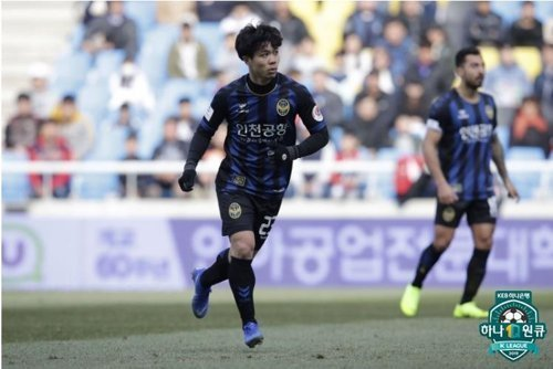Incheon United,Công Phượng,Incheon United vs Sangju
