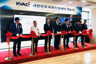 South Korea considers five-year visas for more Vietnamese localities