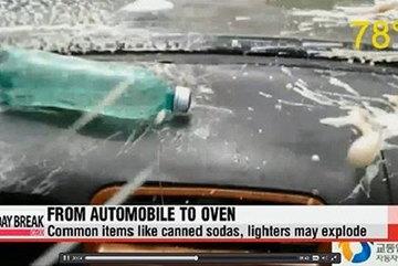 Nguy cơ cháy nổ khi đỗ ô tô dưới nắng 40 độ