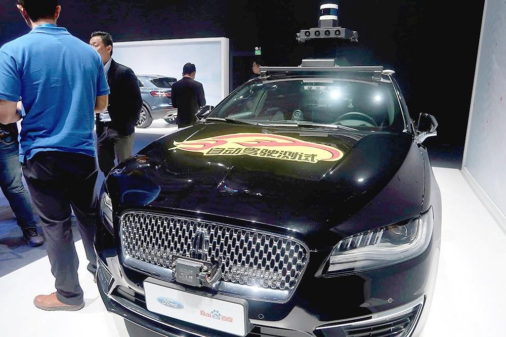 xe sang,ô tô Trung Quốc,Ford,ô tô Lincoln