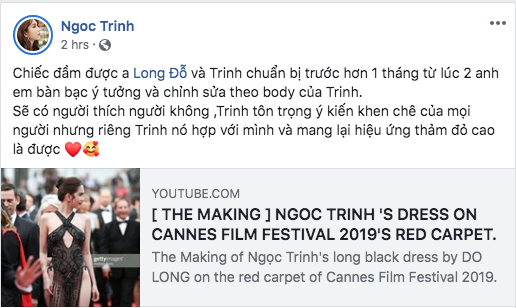 Ngọc Trinh,Liên Hoan Phim Cannes