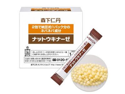 Nattokinase,Nattokinase Jintan Nhật Bản,Nattokinase Nhật Bản,giảm mỡ máu cao,tai biến mạch máu não