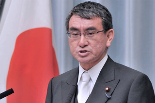 Nhật Bản đề nghị thế giới ngừng gọi tên Thủ tướng là Shinzo Abe