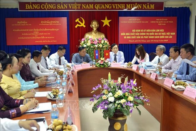More Vietnamese politics books to be translated into Lao
