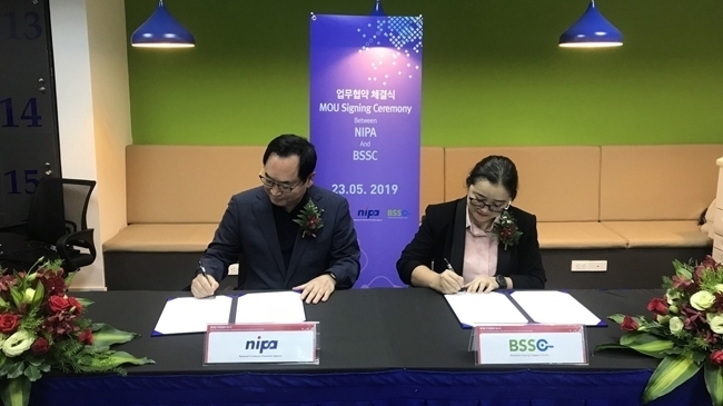 Centre for Vietnam-RoK IT cooperation opens in Ho Chi Minh City