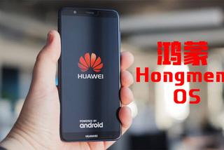 Huawei đã được đăng ký bản quyền cho hệ điều hành 'HongMeng'