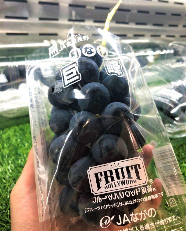 nho,hoa quả Nhật Bản,hoa quả nhập khẩu,trái cây Nhật Bản