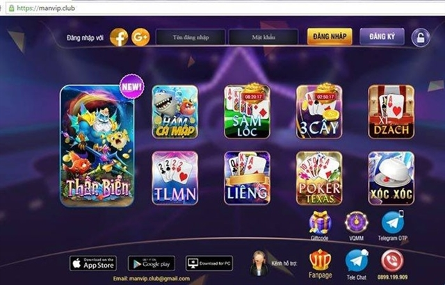 Gambling website taken down, ring busted