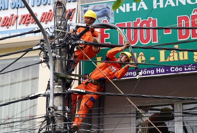 Government to probe power price hike