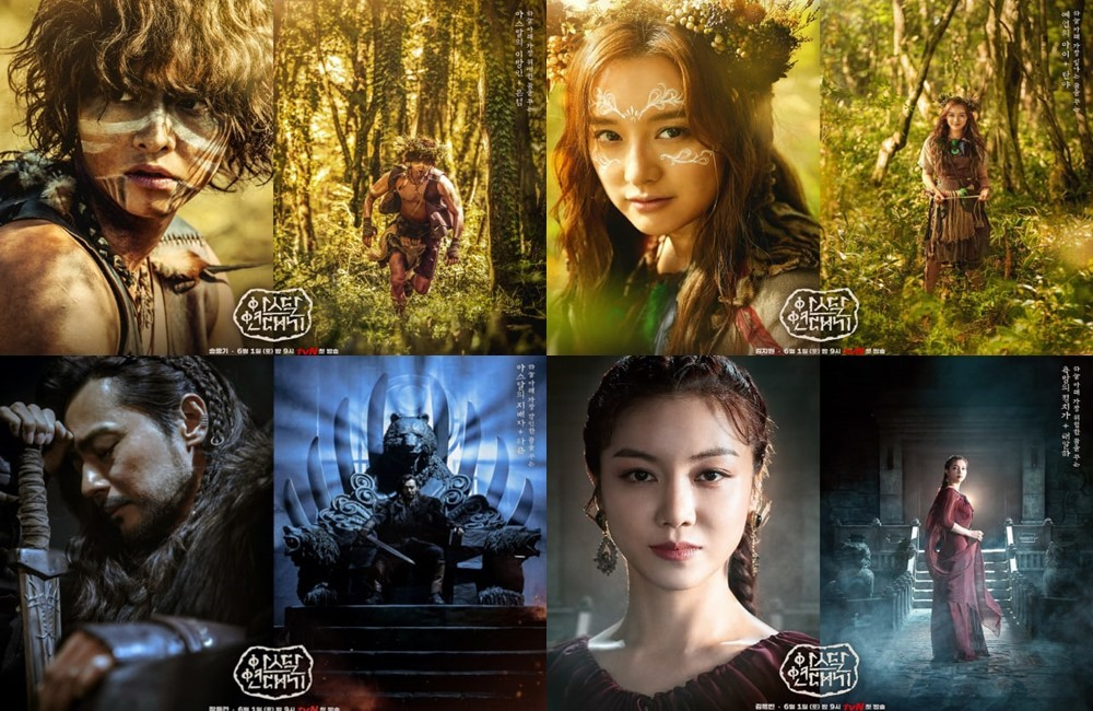 Sao Hàn,Suzy,Lisa,WINNER,BLACKPINK,Song Joong Ki,Kim Ji Won,Jang Dong Gun,AB6IX