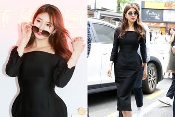 Suzy bị chê ăn mặc già dặn, mang giày sến sẩm