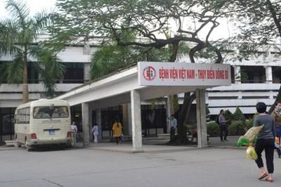 Sau mổ ruột thừa 4 ngày, người đàn ông Quảng Ninh bất ngờ tử vong