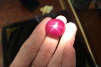 Đại gia Hà Nội trả 21 tỷ mua bộ đá Ruby sao siêu hiếm
