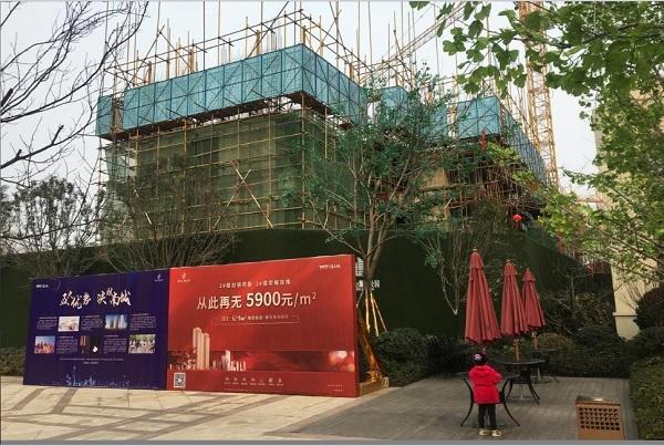 Trung Quốc,bong bóng bất động sản