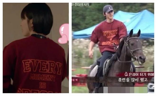 Song Joong Ki và Song Hye Kyo mặc áo đôi giữa ồn ào ly hôn