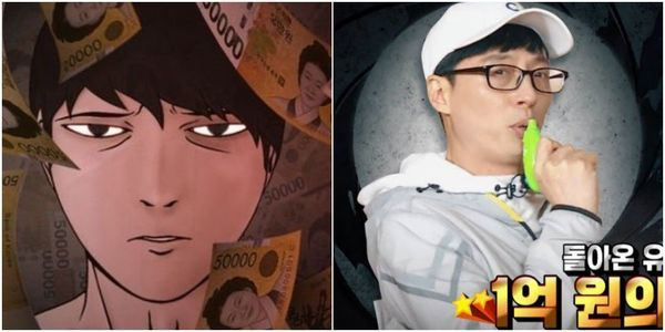 'Tứ hoàng tử' Lee Joon Gi góp 1,2 tỷ và 5 tấn gạo làm từ thiện