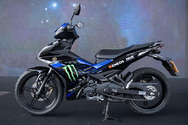 Trình làng 'báo đêm' Exciter 150 phiên bản Monster Energy MotoGP