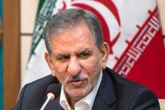 Iran tố Mỹ 'nói dối trắng trợn'
