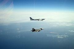 Thông điệp của Putin khi 'khuấy đảo' chiến cơ Mỹ ở Bắc Cực