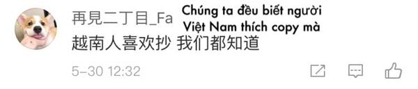 Lâm Chấn Khang,đạo nhạc