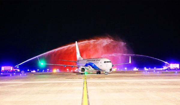Van Don Airport welcomes first international flight