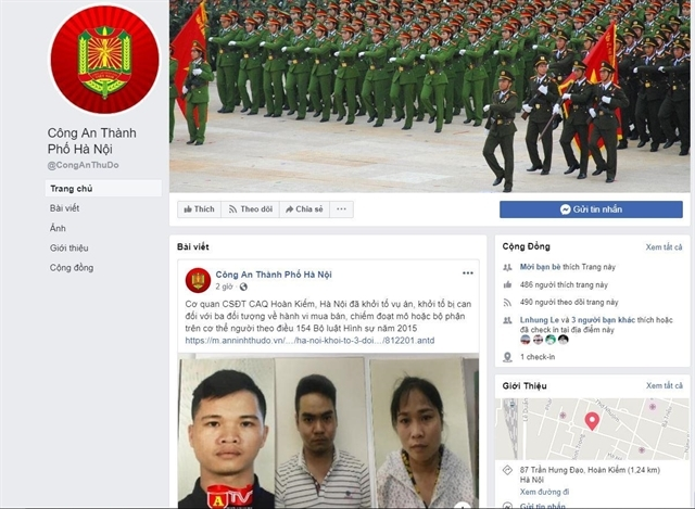 Hanoi police open Facebook page to receive public complaints