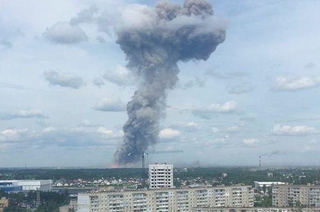 Sự cố ở nơi sản xuất chất nổ tại Nga, hàng chục người bị thương