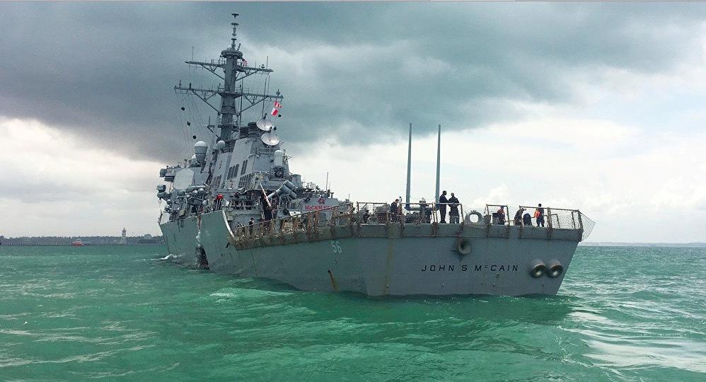 Mỹ nói lý do giấu tàu USS John McCain khi ông Trump thăm Nhật