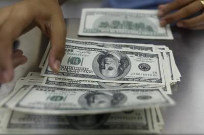 Tỷ giá ngoại tệ ngày 3/6: USD giảm, yên Nhật tăng