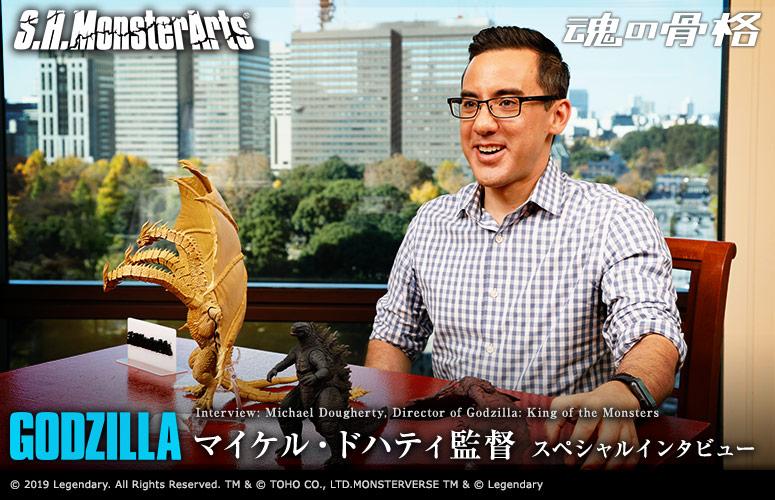 Bom tấn 'Chúa Tể Godzilla' của đạo diễn gốc Việt thu hơn 4100 tỷ sau 3 ngày