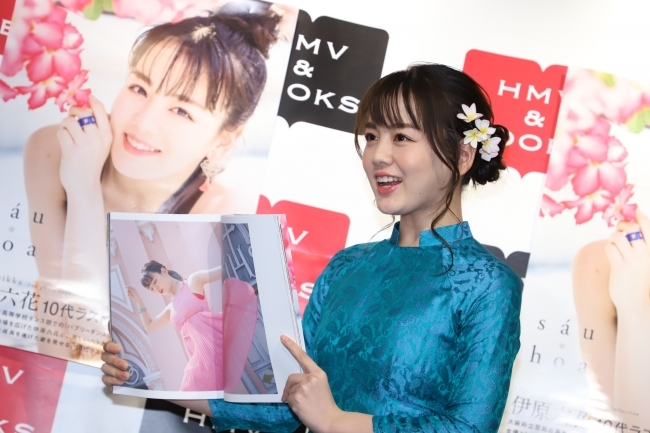 Diễn viên Nhật Bản mặc áo dài khi ra mắt sách ảnh