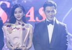 Huỳnh Hiểu Minh và Angelababy lần đầu xuất hiện sau tin đồn ly hôn