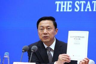 Sách trắng thương mại Trung Quốc 'đánh' Mỹ nặng tay