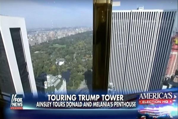 Donald Trump,Tổng thống Mỹ,Tháp Trump