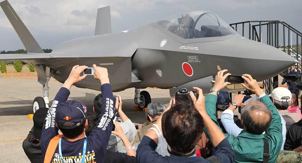 Sợ lộ bí mật, Nhật giám sát chặt nơi chiến cơ F-35 rơi