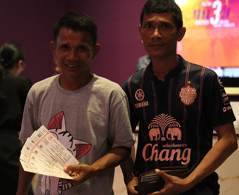 Vé xem tuyển Việt Nam đấu Thái Lan bán ở... rạp chiếu phim