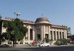 State Bank of Vietnam gains top ranking in PAR