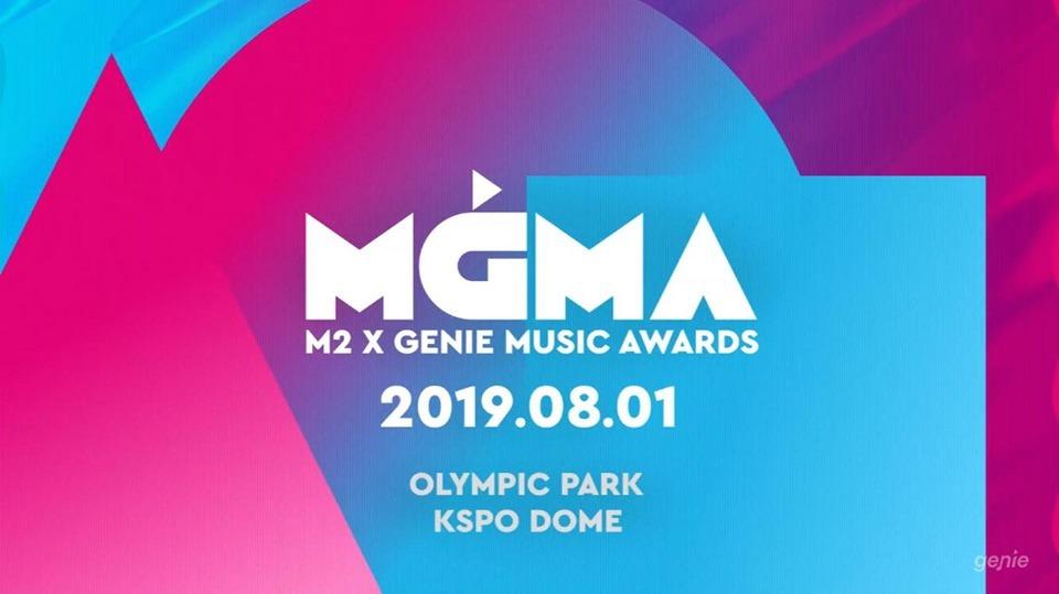 April,APink,Mnet,YG Entertainment,TXT,Sunmi,Sao Hàn