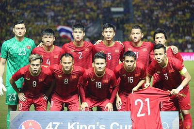 Đội hình Việt Nam vs Curacao: Tuấn Anh, Công Phượng đá chính