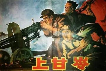 'Chiến thuật' chống Mỹ đặc biệt của Trung Quốc