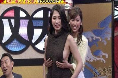 """Scandal hoa hậu Nhật, Anh: """"Thả rông vòng 1"""", """"mây mưa"""" trên truyền hình"""