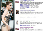 """Loạt báo Hàn chỉ trích Ngọc Trinh: 'Hở hang đến mức phạm pháp""""'"""