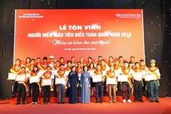 Vietnamese man sets goal to donate blood 100 times