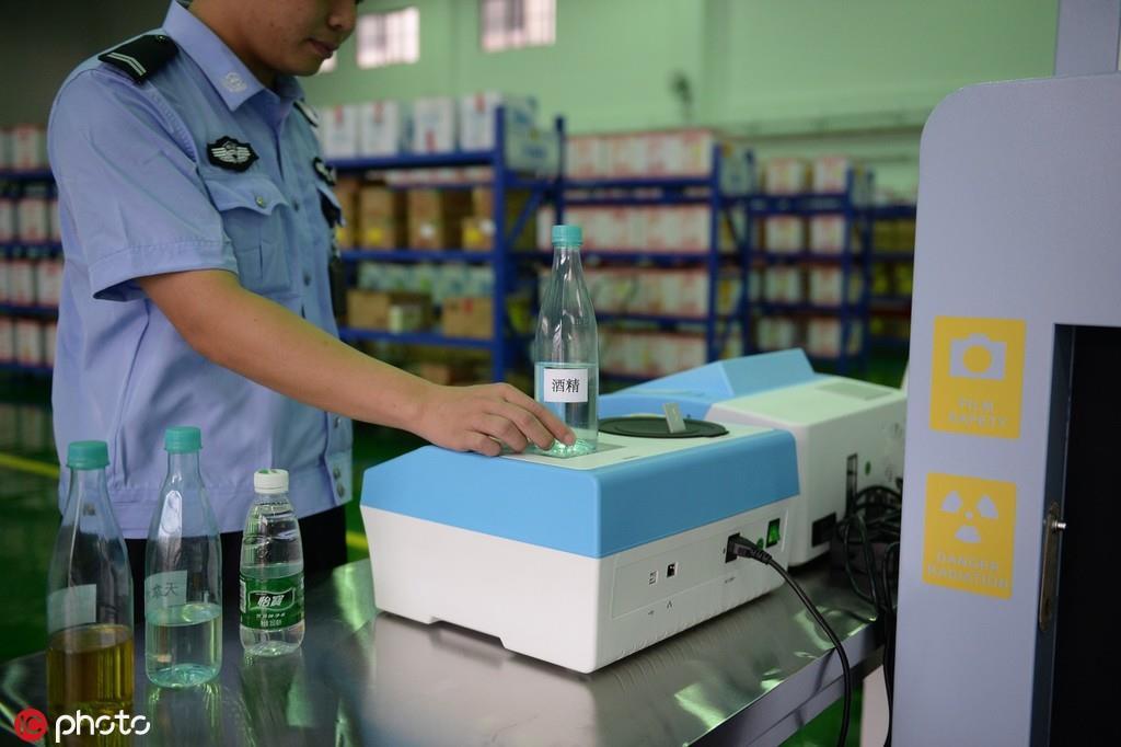 Trung Quốc,nhà tù