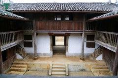 Cháu nội vua Mèo dự định đóng cửa dinh thự họ Vương